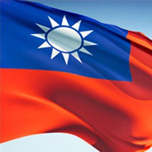Taiwan Holidays - Constitution Day