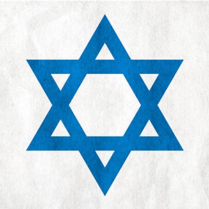 Jewish Holidays - Yom HaAtzmaut (Independence Day)
